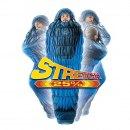 Saco de Dormir Plumas Deuter ASTRO PRO 1000 Dowm -44 - STRETCH