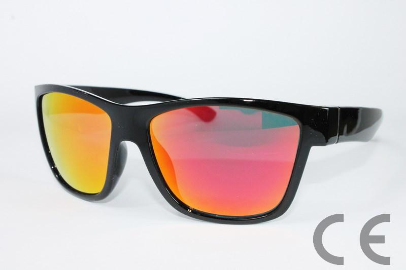 Gafas de Sol para este verano - No solo la crema protege del sol